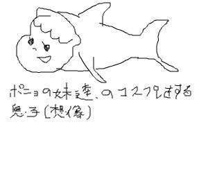 Cocolog_oekaki_2008_09_15_05_59